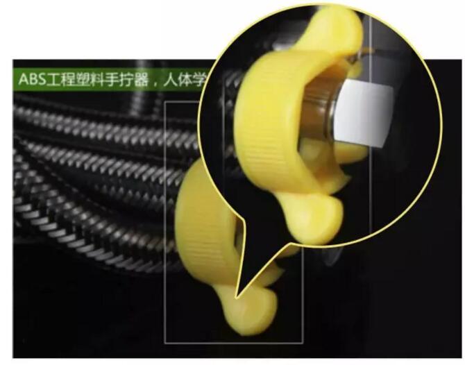 ABS工程塑料手拧器